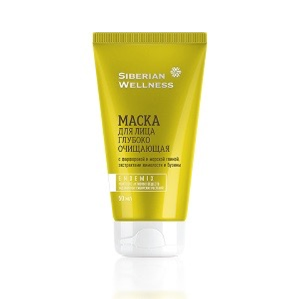 Deep cleansing face mask - cosmetics with complex ENDEMIX