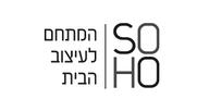 14895_SITE_260220_logos_soho.png