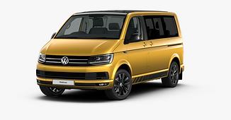 297-2975890_volkswagen-multivan.png