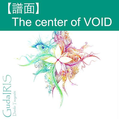 【譜面】The center of VOID(GudaIRIS収録)エニグマ対応(アーケインも可)