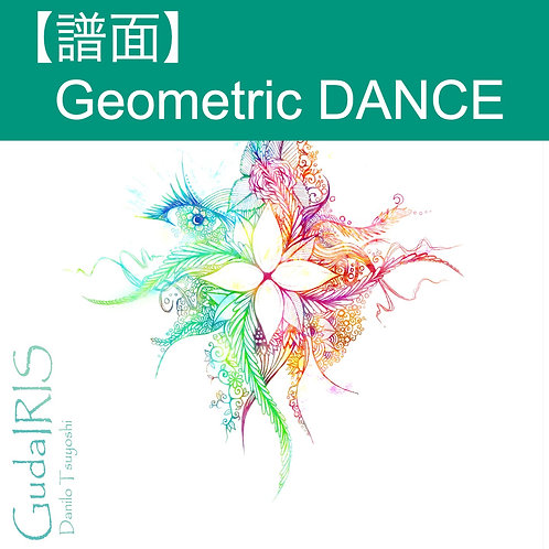 【譜面】Geometric DANCE(GudaIRIS収録)エニグマ対応(アーケインも可)