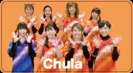 chula.png
