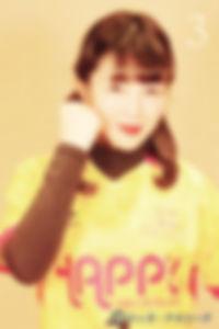 3.onigawara.jpg