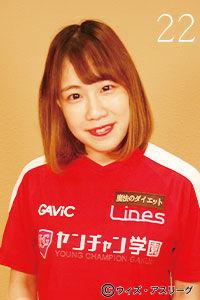 22.yuzuki.jpg