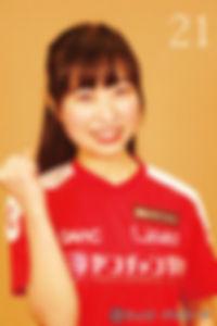 21.enomoto.jpg