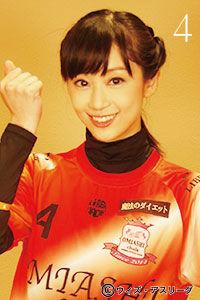 4.miyuki.jpg