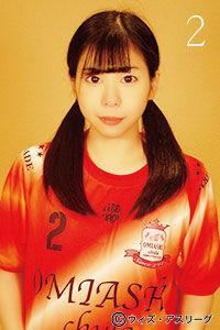 2.akeshiro.jpg