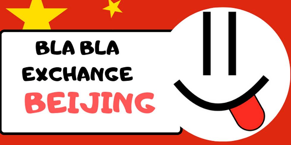 Beijing BlaBla Exchange