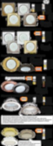 Образцы продукции Экола