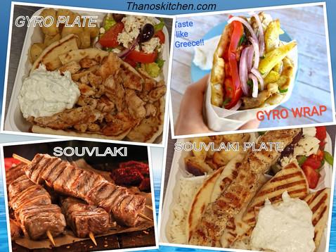 Greek goodies