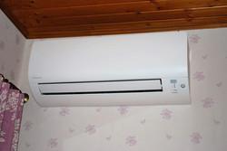 Installation de climatisation Daikin