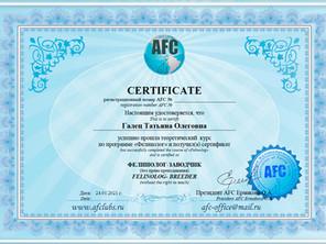 Обучение фелинологов AFC