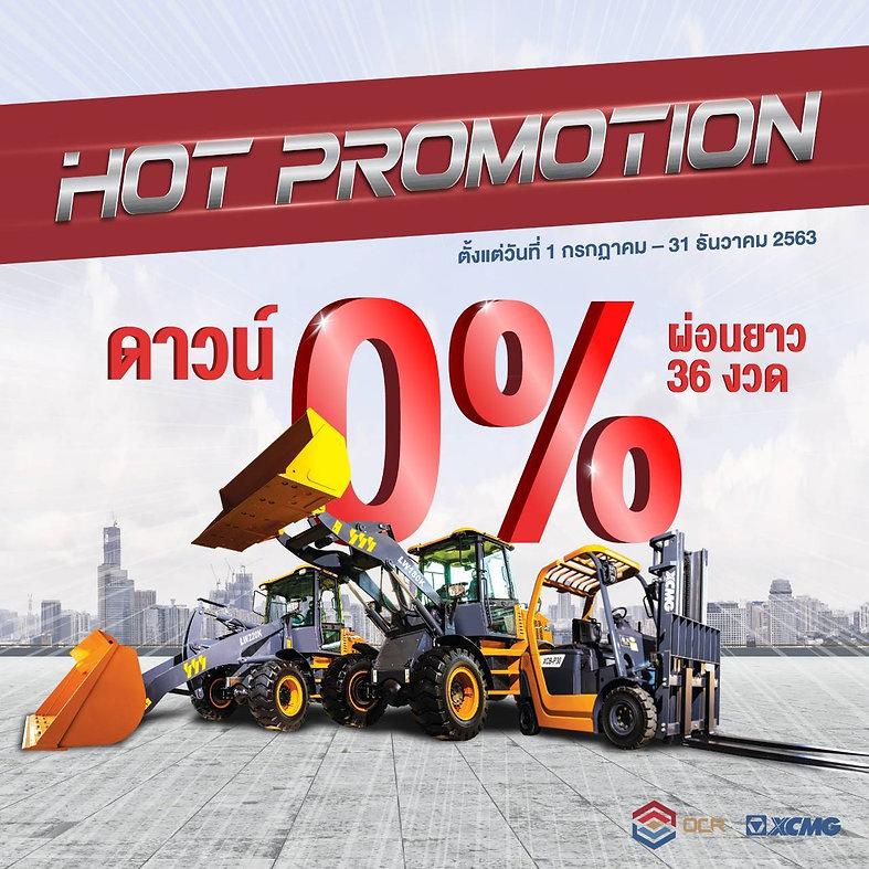 banner promotion ดาวน์.jpg