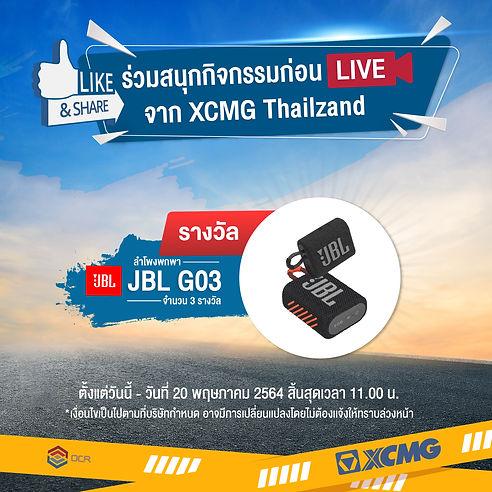 live ocr-04.jpg