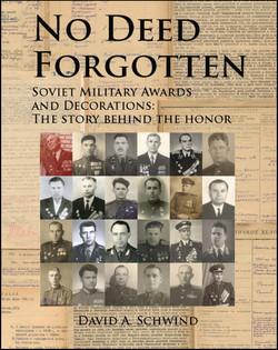 No Deed Forgotten