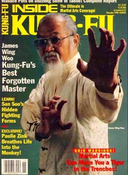 Kung Fu Magazine 1990