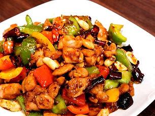 kung-pao-chicken.jpg