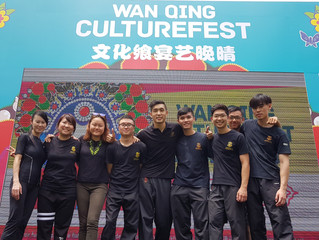 National Heritage Board (SYS) Culture Festival