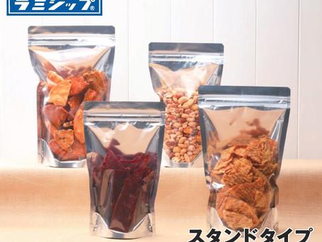 片面透明バリアタイプ発売!