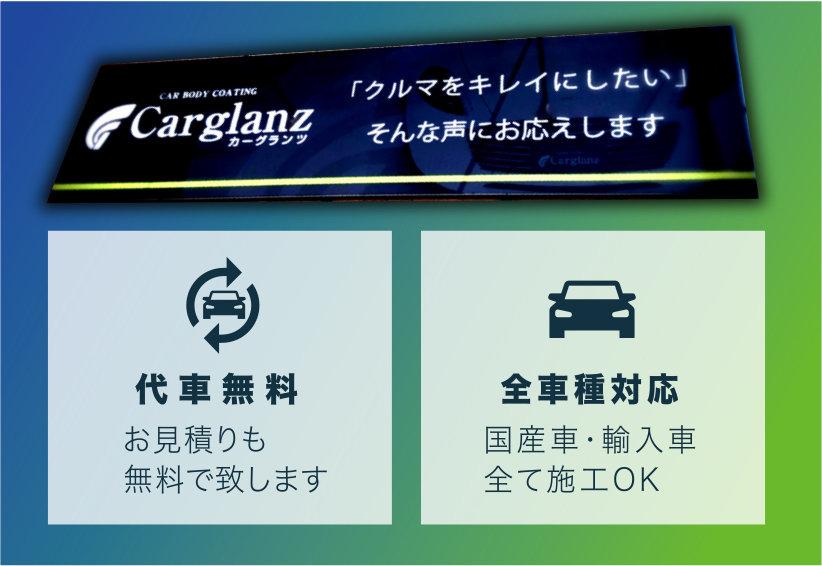 carLPbody_2.jpg