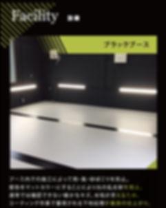 LP_ブラック.jpg