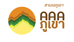Logo with Thai BIG.png