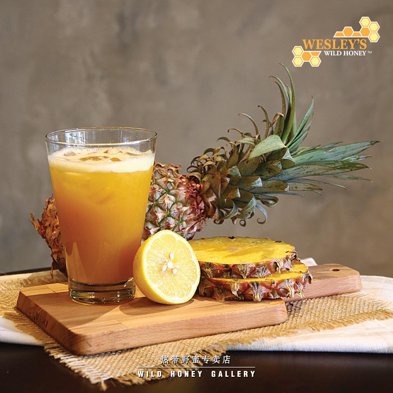 Pineapple Lemon Juice