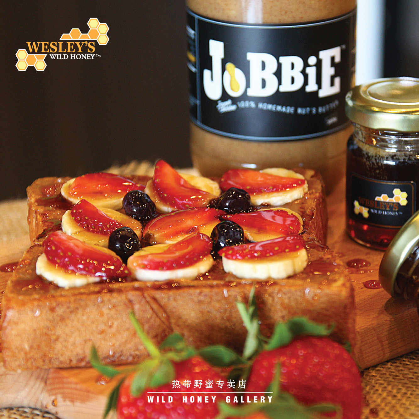 Fruity Honey Toast w Jobbie Butter