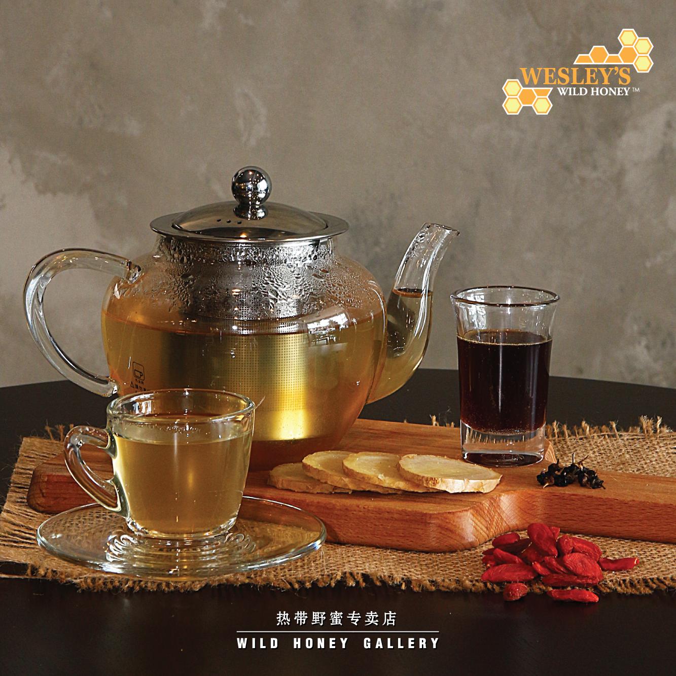 Goji Berries Ginger Tea
