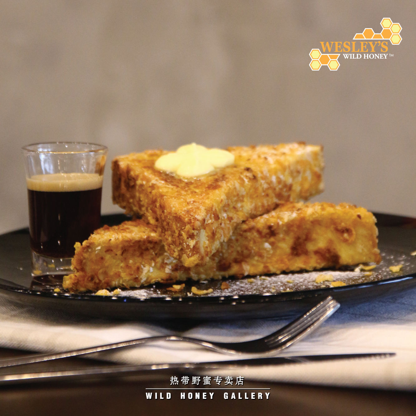 Crispy French Toast with Wild Honey