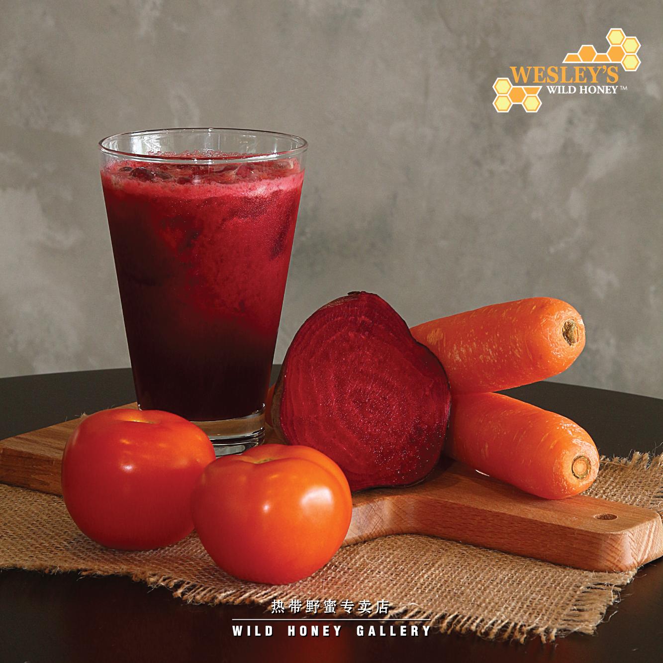 Vegetable Juice (red)