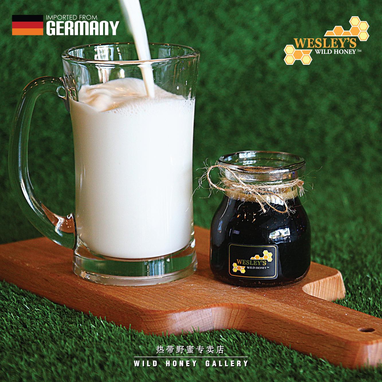 Wild Honey Milk