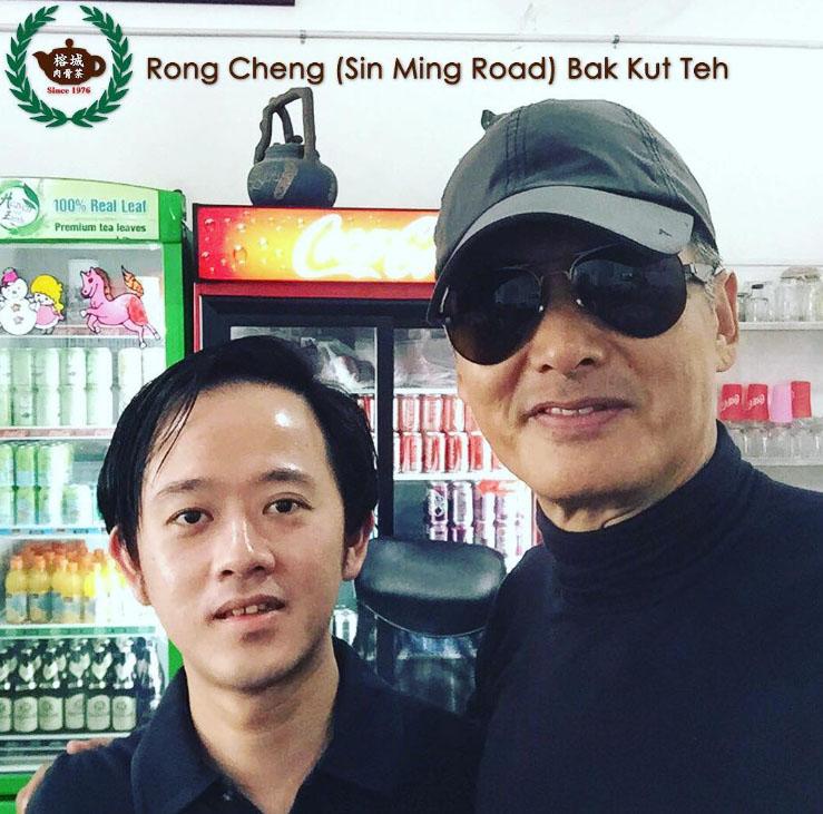 Chow Yun Fat Bak Kut Teh Favourite