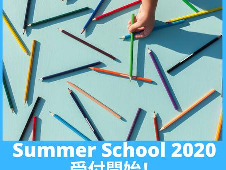 Summer Camp 2020!サマースクールのお知らせ
