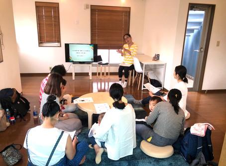 """【土曜日One-Dayクラス(7/4)】Zoomにて開催!おうち育児に生きる!レッジョ・アプローチから学ぶ""""環境""""作りとは"""