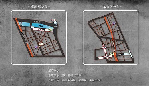 LOOP-MAP.png