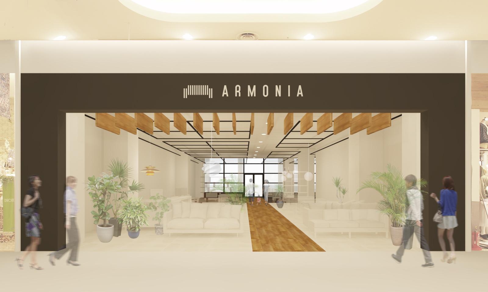アルモニア京都店1