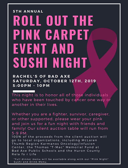 Roll out the pink carpet event and sushi