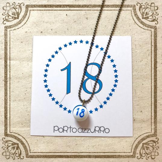 ナンバーネックレス #18 (wh_sky)