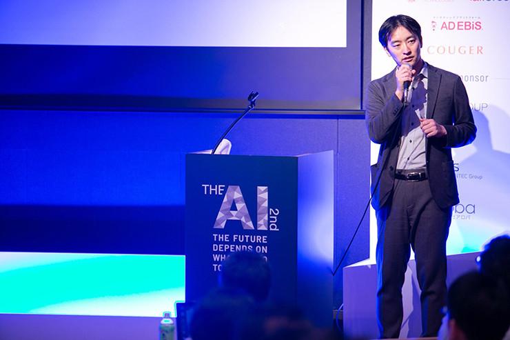 THE AI 2nd 講演