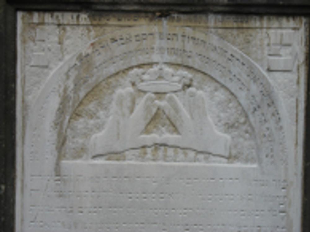 Grave_Rabbi_Meschullam_Kohn