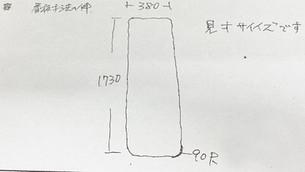 看板のデザイン