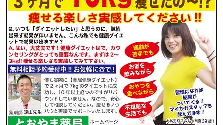 4月号のピックアップ!