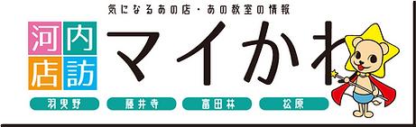 minamikawachi.png