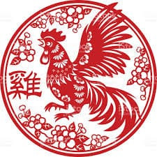 2017 Year of the Yin Fire Rooster