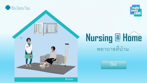 Medical-Service-5-1024x576.png