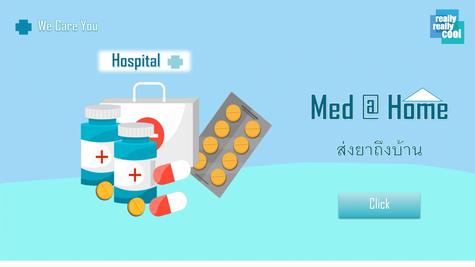 Medical-Service-6-1024x576.png