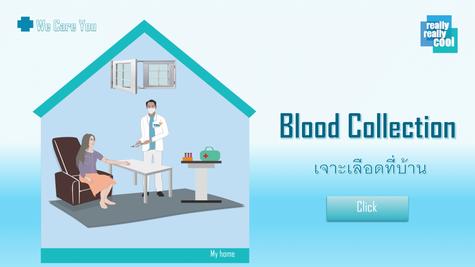 Medical-Service-4-1024x576.png