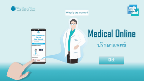 Medical-Service-1-768x432.png