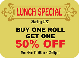 LUNCH-SPECIAL-web-banner.png